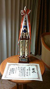 110731_1940~02 torofhi^-.jpg