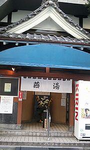 2011-10-27 07_02_59senntou.jpg