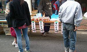 2011-11-27 12_38_34suiton.jpg