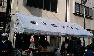 2011-11-27 12_54_34cyoukai.jpg