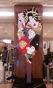 2012-01-07 15_38_46hagoita.jpg
