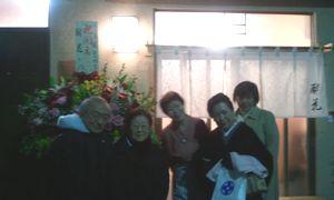 2012-02-03 23_19_45 suika.jpg