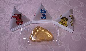 2012-02-04 06_54_02onihasoto.jpg