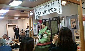 2012-04-26 19_00_58 satiko.jpg