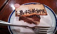 2012-04-27 21_30_00 ke-ki.jpg