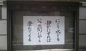 2012-05-08 05_18_41お言葉.jpg