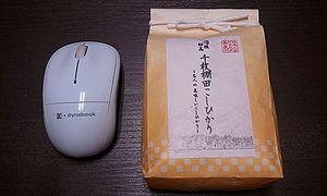 2012-05-11 08_11_43kome2.jpg