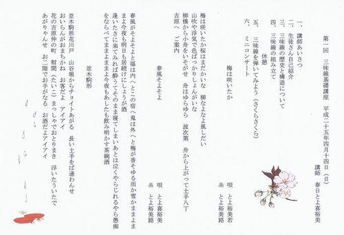 CCF20130414_00000.jpg