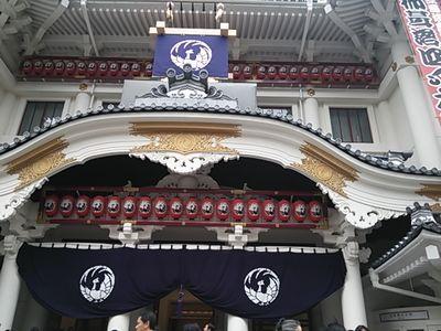 kabuki正面.jpg