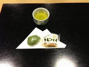 写真 菓子2.JPG