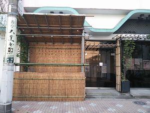 DSC_0222屋台.JPG
