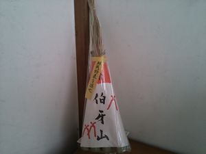 石井.JPG