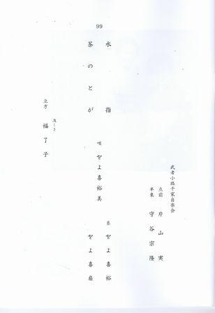 CCF20141006_00000.jpg