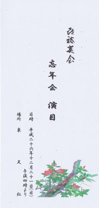 CCF20141218_00000 (3).jpg