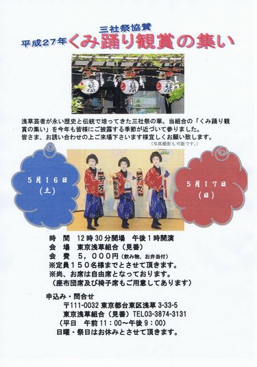 CCF20150421_00000.jpg