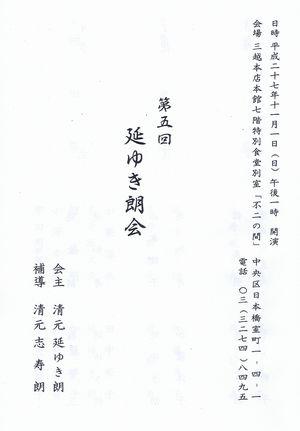 中表紙.jpg