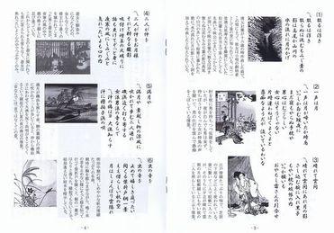 プロ5-thumb-371x259-2742[1].jpg