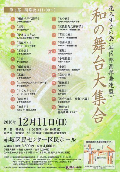 CCF20161126_00000.jpg