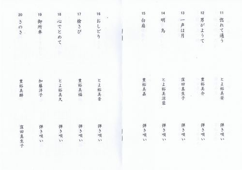 中身2.jpg
