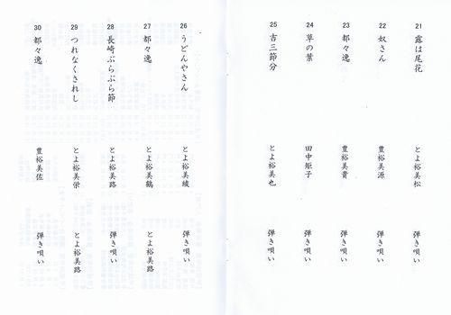 中身3.jpg