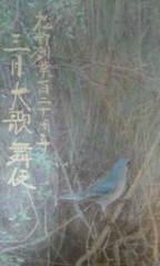 3月大歌舞伎
