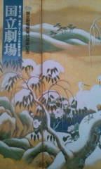 仮名手本忠臣蔵No.1