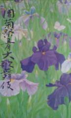 團菊祭五月大歌舞伎No.1