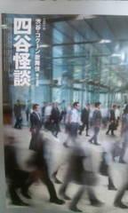 渋谷・コクーン歌舞伎