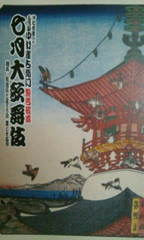関西・七月大歌舞伎No.1