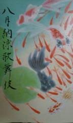 八月納涼歌舞伎No.1