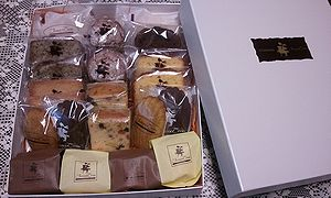 2011-11-29 17_55_10kasi.jpg