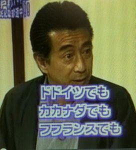 高田.jpg