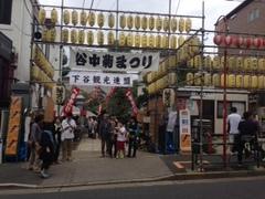 谷中菊祭り