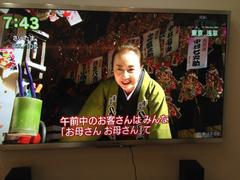 本日のNHK朝のニュース(すてき旅)より 浅草酉の市