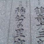 170715_1025~01.jpg