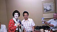 udagawa.jpg