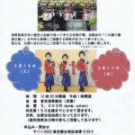5/16(土)、  5/17(日)三社祭 くみ踊り☆