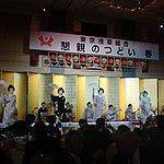 東京浅草組合「懇親のつどい」