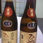 清酒 二波山  「松緑」
