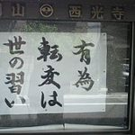 5月歌舞伎(夜の部)