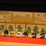 3/28(金)清元節生誕2百年記念演奏会
