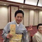 1/11(月)春日会新年会、清元新年会