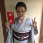 歌舞伎・文楽コーナーを開設しました