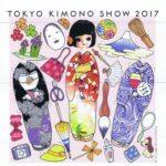 5月5日(金) 東京キモノショー
