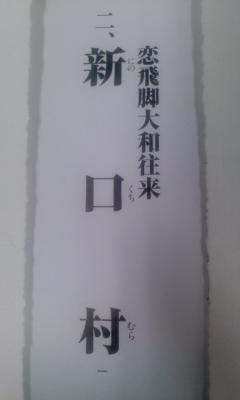 171106_0908~01.jpg