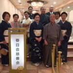11/27(月) 春日会慈善会