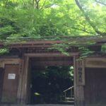 京都 瑠璃光院 第3日目