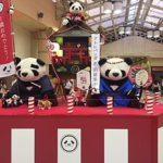 上野 パンダ祭り