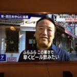 NHK 19時のニュースに☆