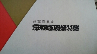 IMG_20200119_110144_.jpg